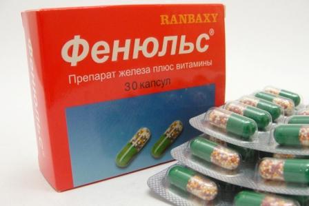препараты железа противопоказания