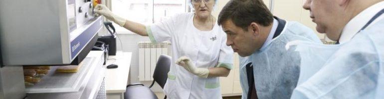 Правила хранения крови в лаборатории