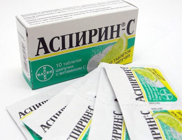 Ацетилсалициловая кислота при повышенном давлении