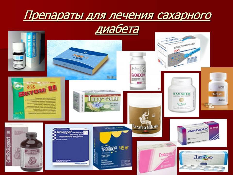 Творожистые выделения лечение препараты