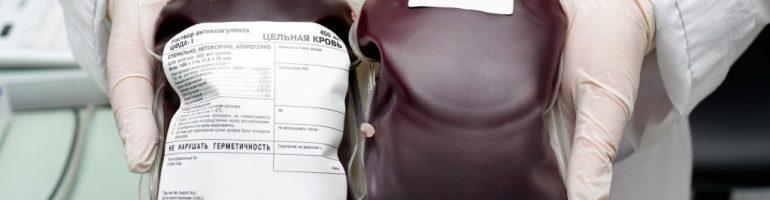 Как проводится процедура переливания крови