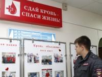 Условия сдачи крови на донорство
