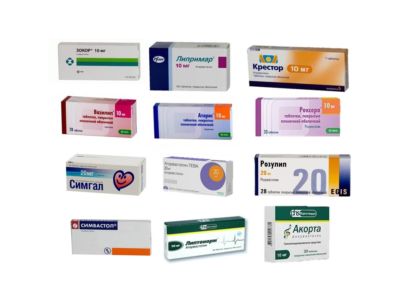медикаменты статины