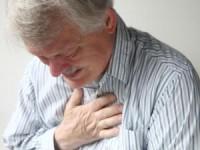 Атеросклероз аорты коронарных артерий сердца