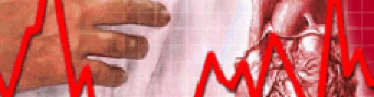 Парасистолия сердечной мышцы