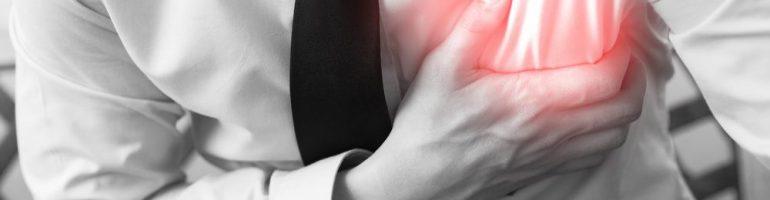 Дисфункция мышц желудочков сердца