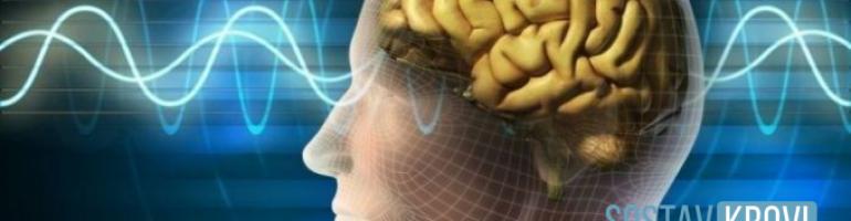 Нарушение венозного оттока головного мозга: симптомы, лечение, у ...