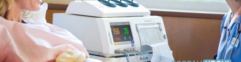 Что такое ктг кардиотокография