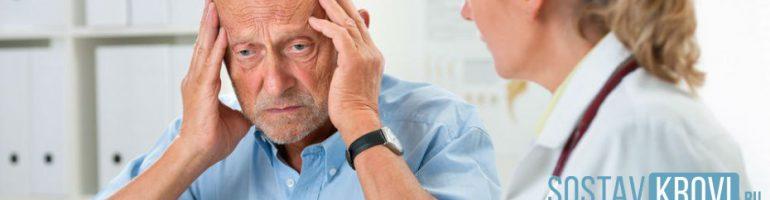 Особенности склероза сосудов головного мозга