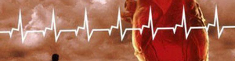 Что это такое разрыв сердца